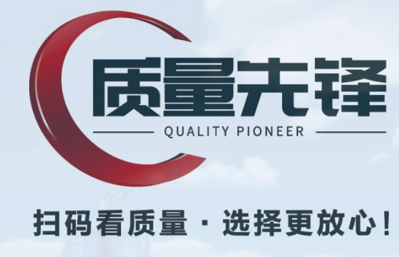 "Good news!  GGOG's sodium alginate product was successfully selected into ""Quality Pioneer Archive"" by China Quality News Network"