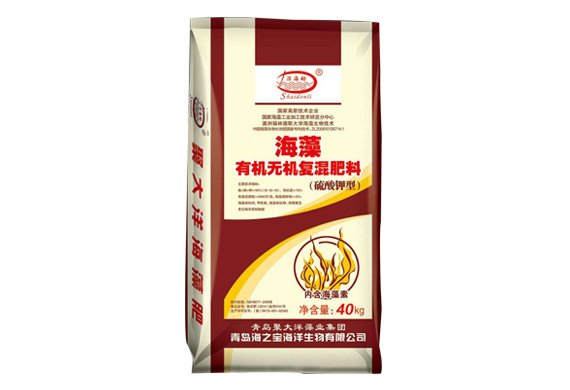 Organic-inorganic compound fertilizer